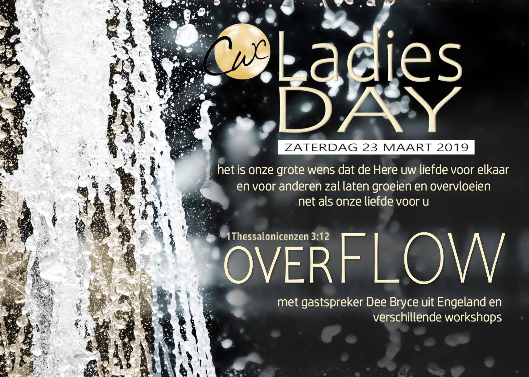 Ladies day 2019